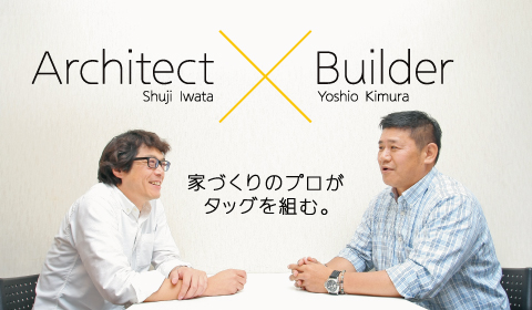 Architect × Builder